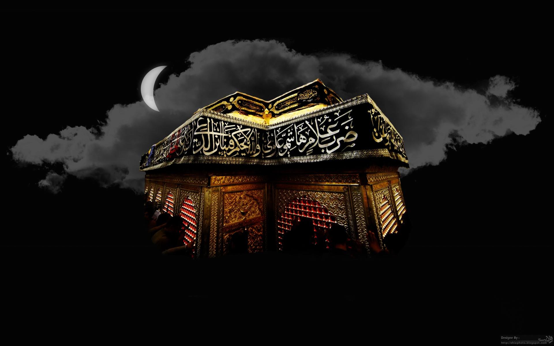 عکس امام حسین فول اچ دی