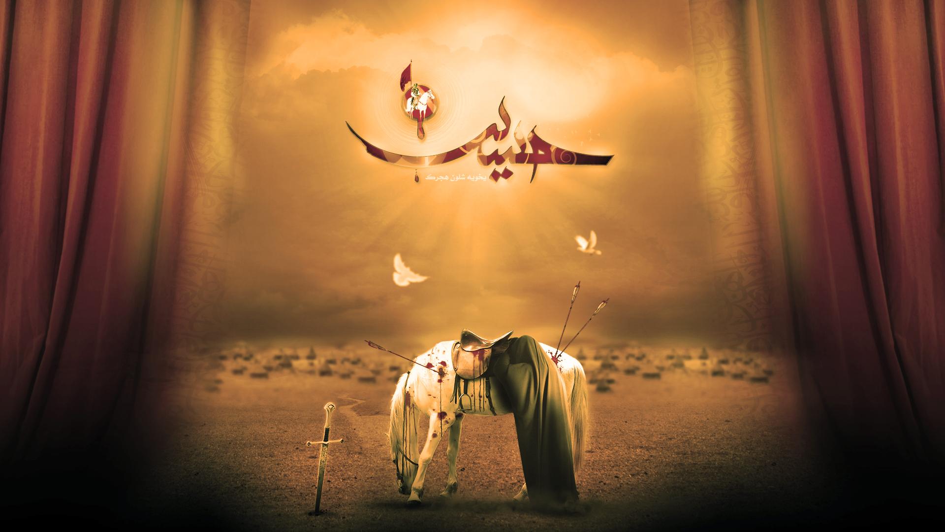 ALLAH RASULÜ HÜSEYİN'İNE AĞLIYOR!